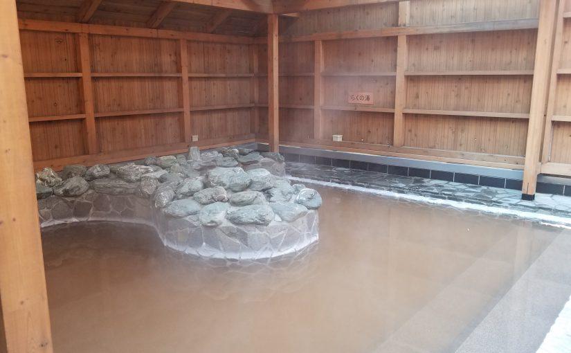 有馬温泉の湯はじめました!