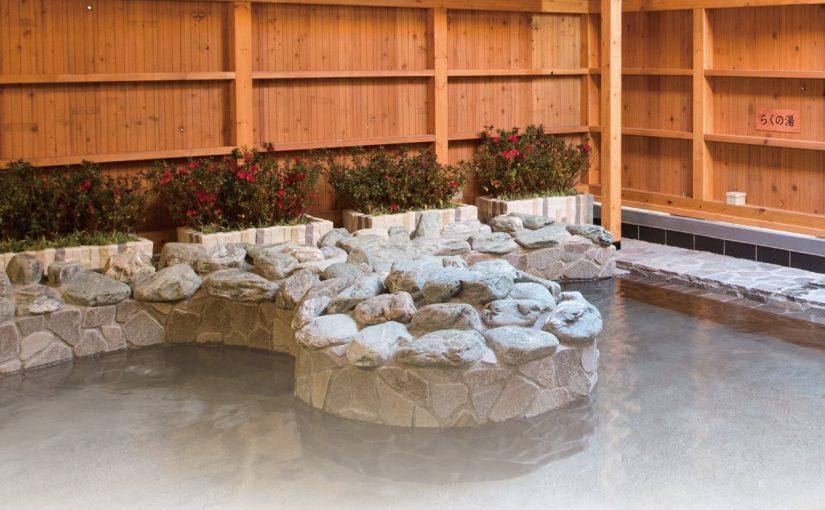 【らくの湯】7/9重曹湯『白浜温泉』になりました